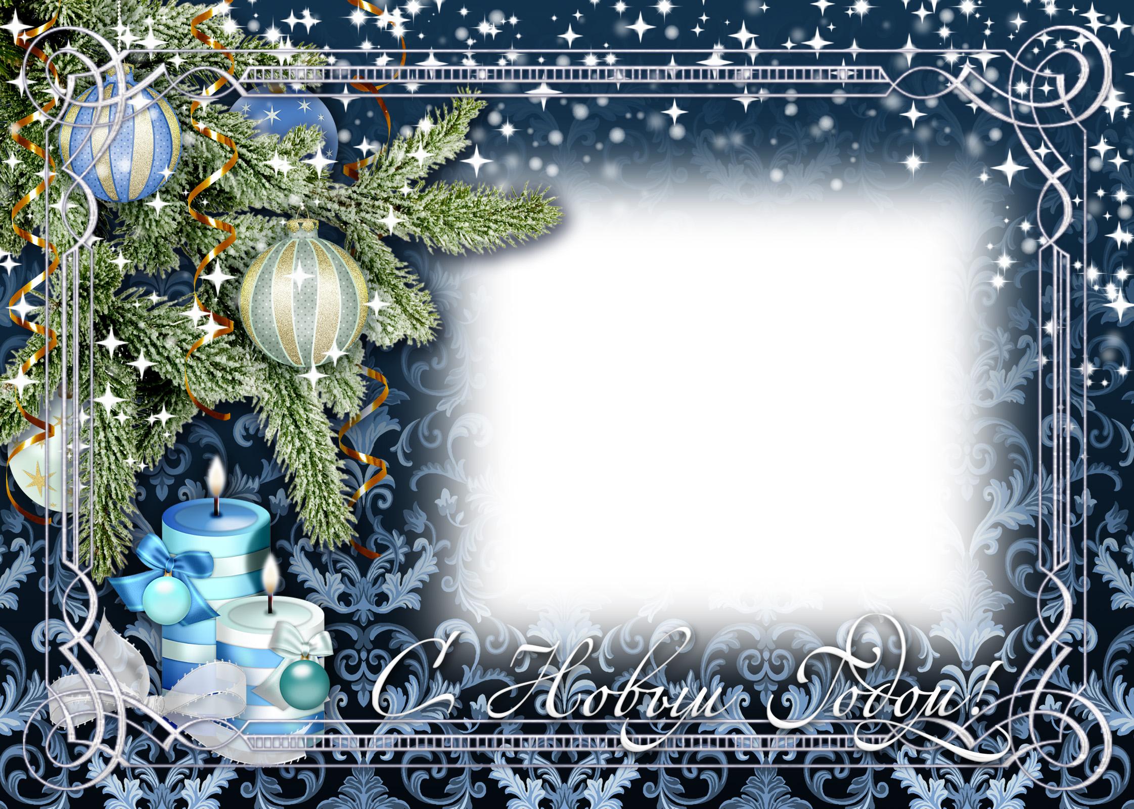 рамки новогодние для фотошопа psd